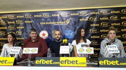 5000 лева награда за първия в турнира за Купата на България по волейбол