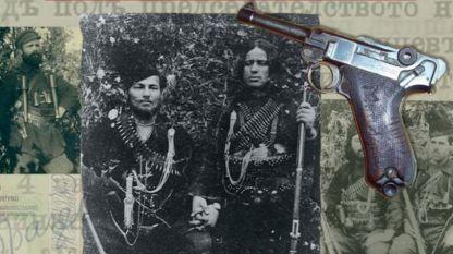 """Част от корицата на книгата """"Последните войводи"""" на Андрея Илиев."""