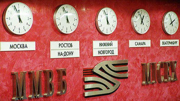 В началото на днешната търговия руският основен фондов индекс нарасна