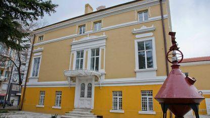 Военноморски музей-Варна