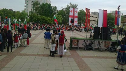 "14-ти Югозападен фолклорен фестивал ""Мир на Балканите"