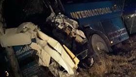 Тежка катастрофа между линейка и автобус (видео)