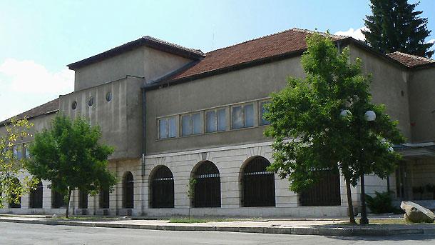 Регионалният исторически музей в Перник
