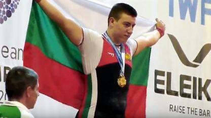 Jristo Jristov