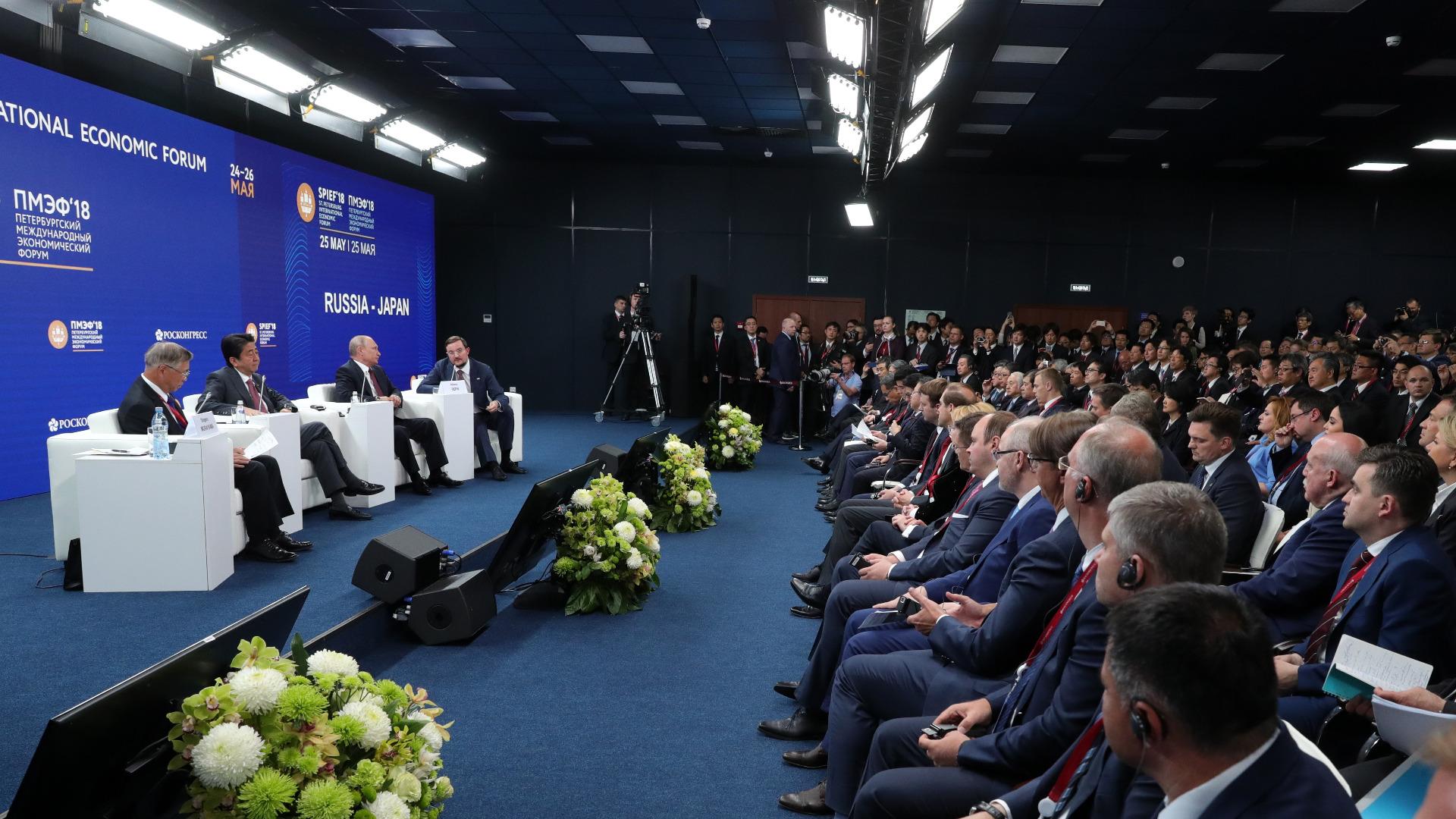 Международен икономически форум в Санкт Петербург