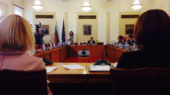 Парламентарната правна комисия не обсъди промените в Изборния кодекс