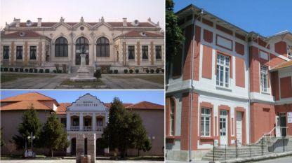 Първите български читалища в Шумен, Лом и Свищов