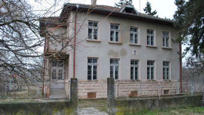 Сградата на старата поликлиника в Завет