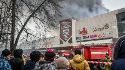 Пожарът в търговския център в Кемерово започнал около 17 часа местно време в неделя.