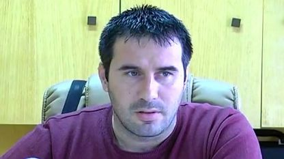 Дамян Миков