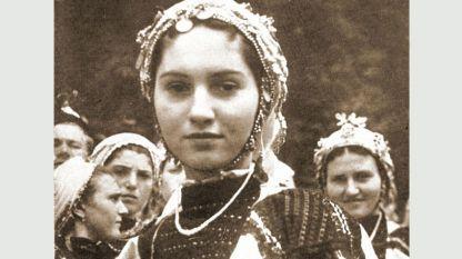 Женска носия от Плевенско