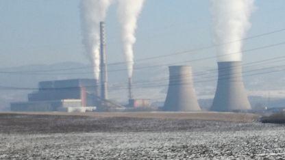 Central termoeléctrica de Bobov Dol