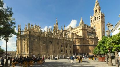"Катедрала ""Дева Мария де ла Седе""."