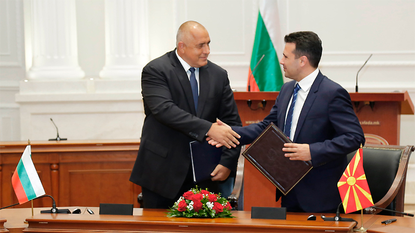 Premiers Boyko Borissov and Zoran Zaev already signed the Good Neighbor Agreement between Bulgaria and Macedonia. Now the treaty waits for its implementation.​