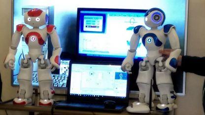 Хуманоидните роботи Роби и Роберта