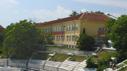 АМТИИ - Пловдив