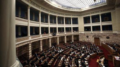 Опозицията отказа да подкрепи закона, приет от гръцкия парламент.