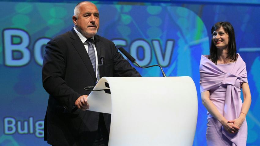 Бойко Борисов и Малия Габриел откриха срещата за дигиталност на ЕС в НДК.