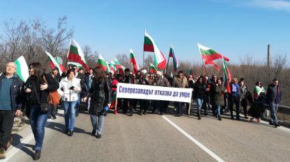 Протестите за магистрала до Видин започнаха преди година