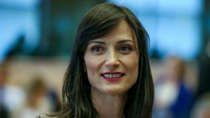 Eurokomisionerja Maria Gabriel