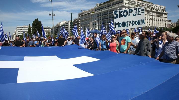 Протестите в Гърция срещу споразумението за новото име на Македония далеч не са така многобройни и масови като тези, свързани с икономическата криза.