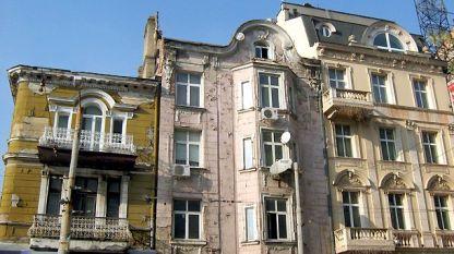 В София има прекрасни образци на архитектурата от края на XIX и началото на XX век, но се нуждаят от реставрация.