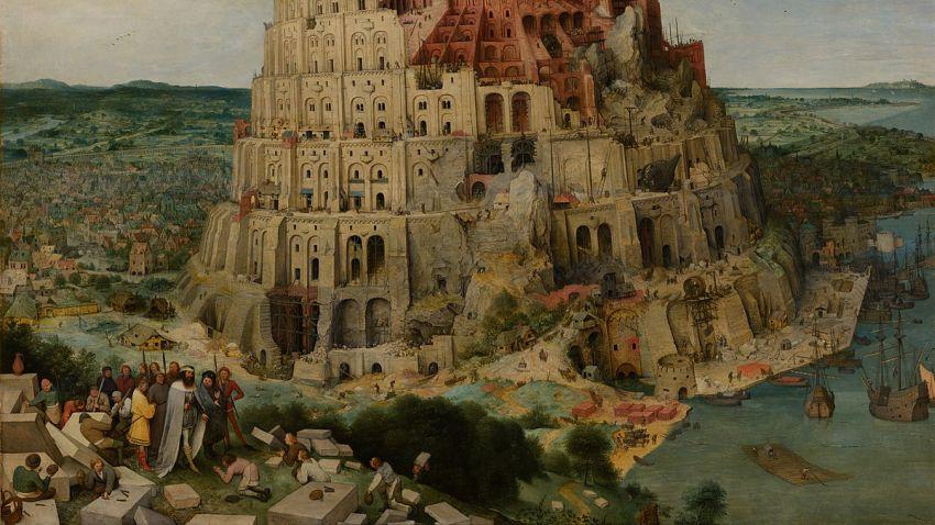 Вавилонската кула