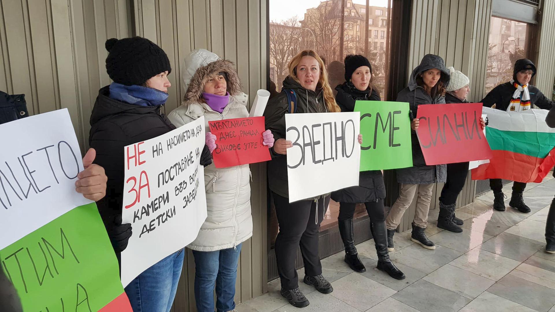 Протестина родители във Варна