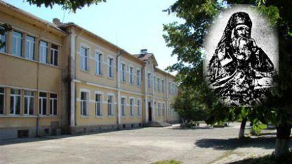 """На 1 ноември ще бъдат отбелязани 200 години от създаването на училище """"Христо Ботев"""" в с. Енина от архимандрит Онуфрий Хилендарски."""