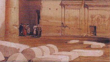 """Част от корицата на сборника """"Херметическият корпус"""""""