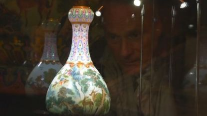 Продадената порцеланова ваза от ерата на китайския император Цянлун (1711-1799 г.)
