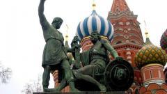 Паметникът на Кузма Минин и Дмитрий Пожарски в Москва