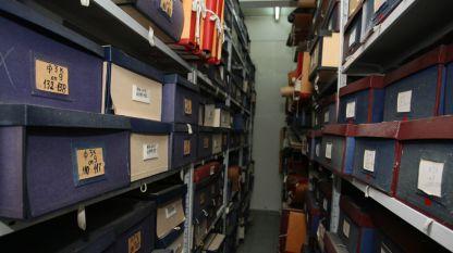 """Архивохранилище на Държавна агенция """"Архиви"""""""