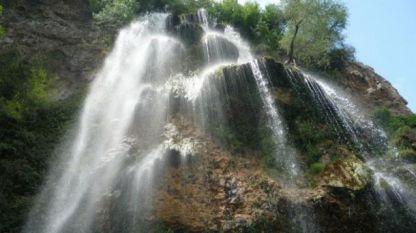 Скакавишки водопад