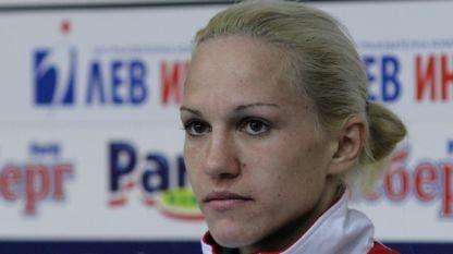 Станимира Петрова
