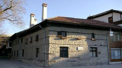 Къща-музей на Никола Вапцаров в Банско