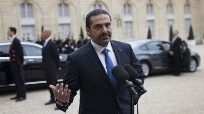 Саад Харири в Париж