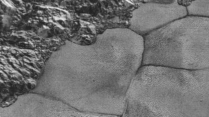 Снимка на предполагаемите метанови дюни на Плутон
