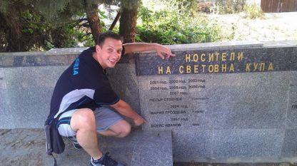 Борислав Иванов: На Игрите в Токио можем да имаме състезатели в турнира по карате