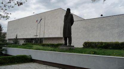 """Художествена галерия """" Владимир Димитров-Майстора"""""""