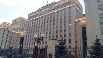 Руското военно министерство