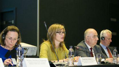 Захариева участва в откриването на международна конференция на тема икономическа и социална кохезия в региона на Западните Балкани.
