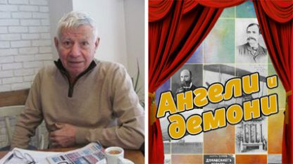 Боян Драганов (снимката е от личния архив на писателя) и корицата на книгата му