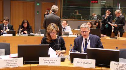 """Съвет """"Общи въпроси"""" на Европейския съюз заседава в Брюксел под ръководството на вицепремиера Екатерина Захариева."""