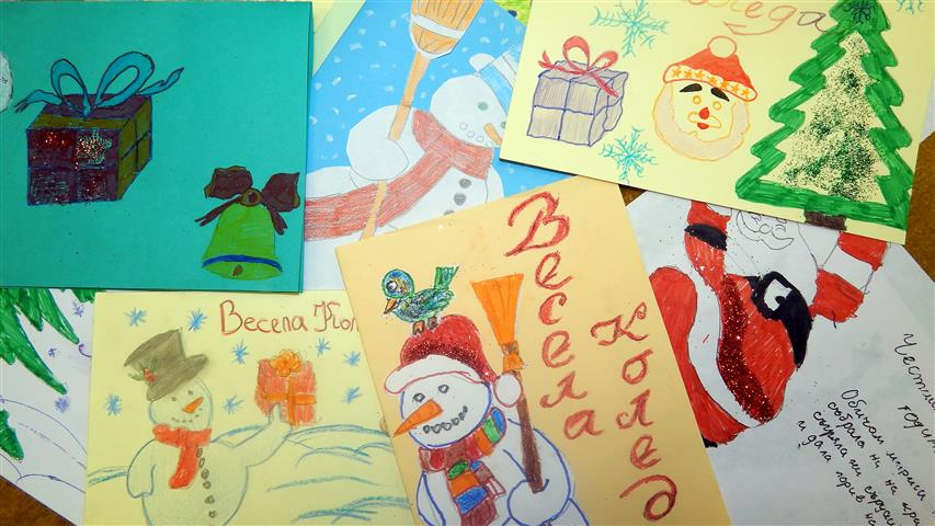 Картички, изработени от деца, Снимка: Ваня Минева
