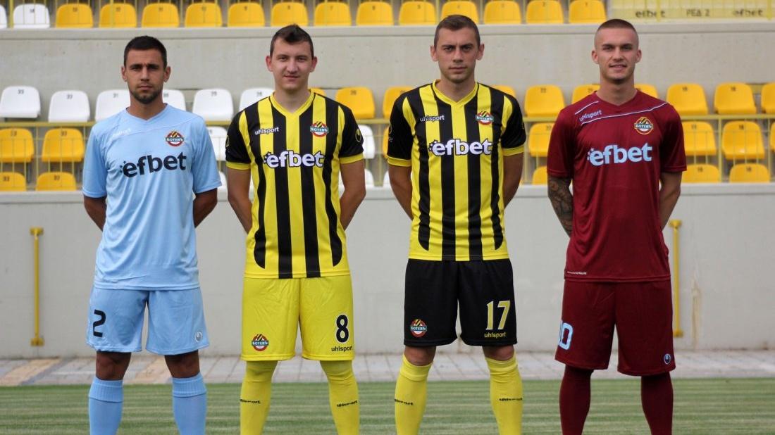 Новите екипи на Ботев (Пловдив)