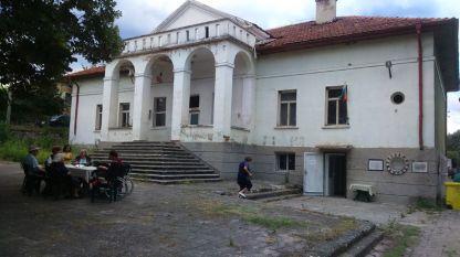 Сградата на читалището