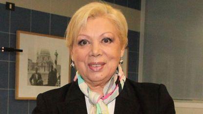 Мирела Френи