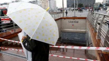 Затворена станция на метрото в Истанбул