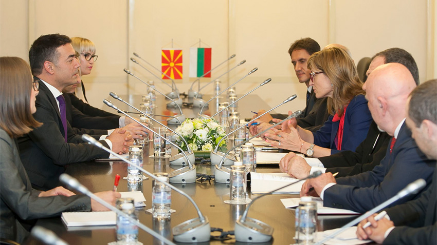 Talks between the foreign ministers and delegations of Bulgaria and Macedonia held on June 20, 2017
